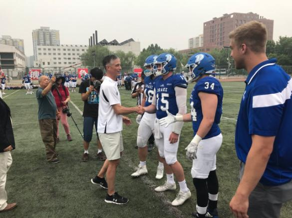 Drake Football in China