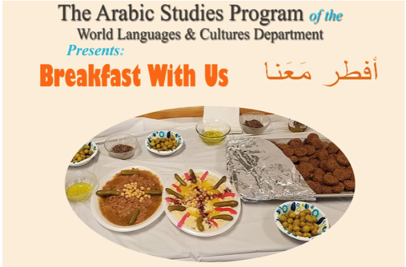 Arabic Breakfast Flyer